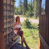 реклама на блоге Ксения Прохорова