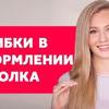 разместить рекламу в блоге shelnat