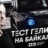 реклама у блоггера smotraTV