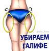 заказать рекламу у блоггера Юлия Кона
