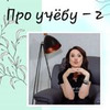 реклама в блоге Ирина Баранова