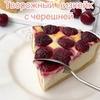 реклама на блоге Татьяна Дом и еда