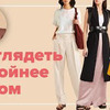 реклама в блоге greenteanosugar