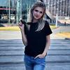фотография Катя Кещян