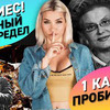 фото на странице katyakonasova