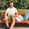 реклама на блоге Елена Новикова