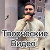 фото на странице Tukost