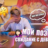 новое фото nikita_zlatoust