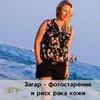 новое фото Екатерина Брагина