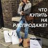 фото на странице Анастасия Ерасова