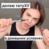 реклама на блоге Антон Дрожжин