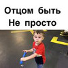 фото denchiktv