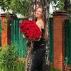реклама в блоге Алиса Супоницкая