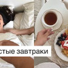 фото на странице diana_milkanova