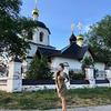 лучшие фото Лера Громова