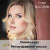 фото Екатерина Брагина