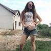 разместить рекламу в блоге Каринэ Петрушина