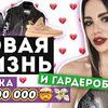 новое фото lizashatilova_