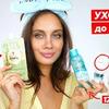 заказать рекламу у блоггера bogdanovich.elena