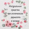 реклама в блоге Екатерина Amelyrain.eco