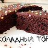 заказать рекламу у блогера fleshka89