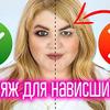 реклама у блоггера diana_suvorova