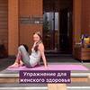реклама на блоге Елена Чернявская