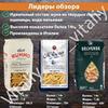 реклама на блоге Виталий Vitaliy_rus_vitaliy