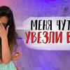 фото на странице piletskaya.dance