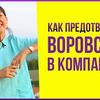 заказать рекламу у блоггера madina_dmitriyeva