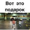 заказать рекламу у блоггера denchiktv
