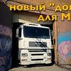 фото на странице Михаил Мулюкин