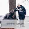 разместить рекламу в блоге Максим Кислицин