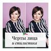 заказать рекламу у блоггера Анна Бадаева