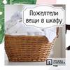 реклама на блоге Екатерина Страна лайвхак