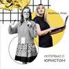 лучшие фото Елена Никульшина