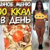 реклама у блогера sheina_anna