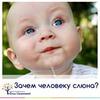 фото на странице Юлия Селютина