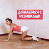 реклама в блоге Яна Логвина