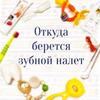 реклама в блоге Юлия Беговаткина