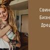реклама у блогера nastyachuck