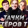 реклама у блоггера Егор Кытманов