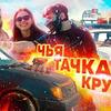 реклама у блогера guramguramovich