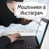 лучшие фото Екатерина Страна лайвхак