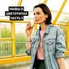 фото Екатерина Малярова