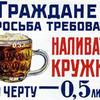 лучшие фото Василий Уткин