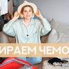 реклама на блоге dariatrofimova