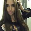 реклама в блоге Евгения Невская