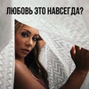 реклама у блоггера Станислав Залесский