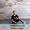 реклама у блоггера Екатерина Брагина